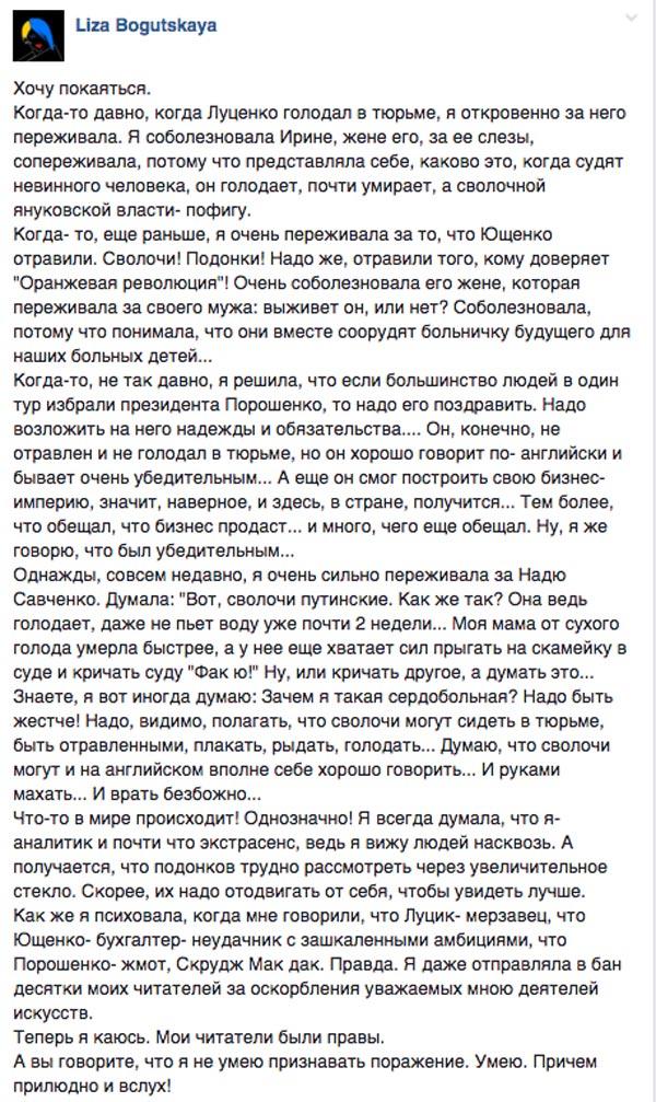 """Sobakoebaka та репродукція картини """"Підвищіть зарплатню депутатам"""" - фото 1"""