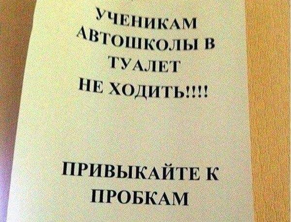 """Sobakoebaka та репродукція картини """"Підвищіть зарплатню депутатам"""" - фото 19"""