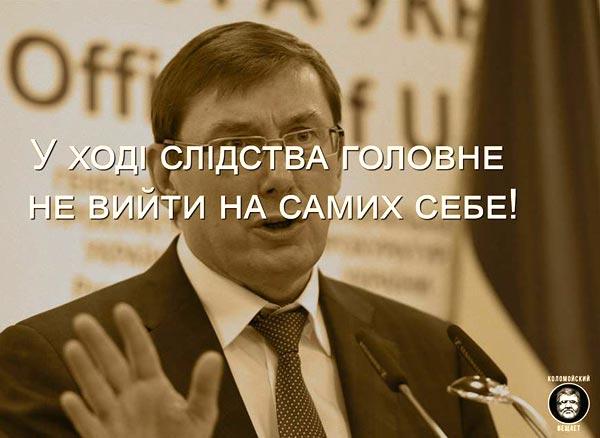 """Sobakoebaka та репродукція картини """"Підвищіть зарплатню депутатам"""" - фото 4"""