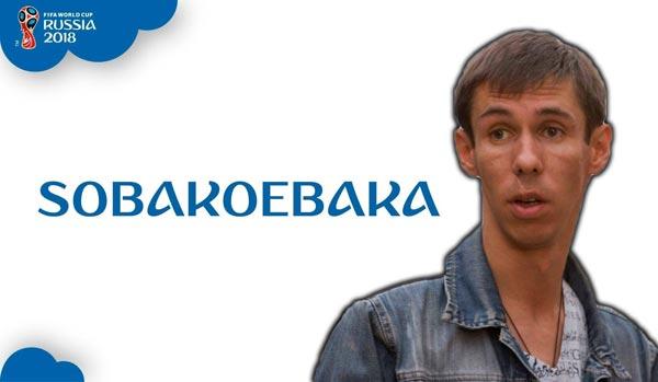 """Sobakoebaka та репродукція картини """"Підвищіть зарплатню депутатам"""" - фото 11"""