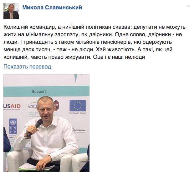 Будинок Кернеса у 7 квадратних метрів та Надія Савченко в Москві - фото 6