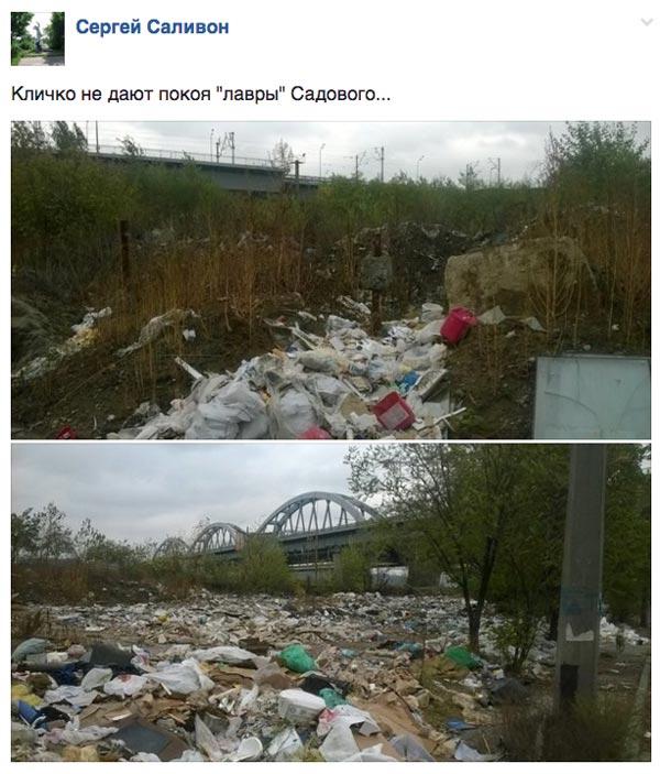 Будинок Кернеса у 7 квадратних метрів та Надія Савченко в Москві - фото 5