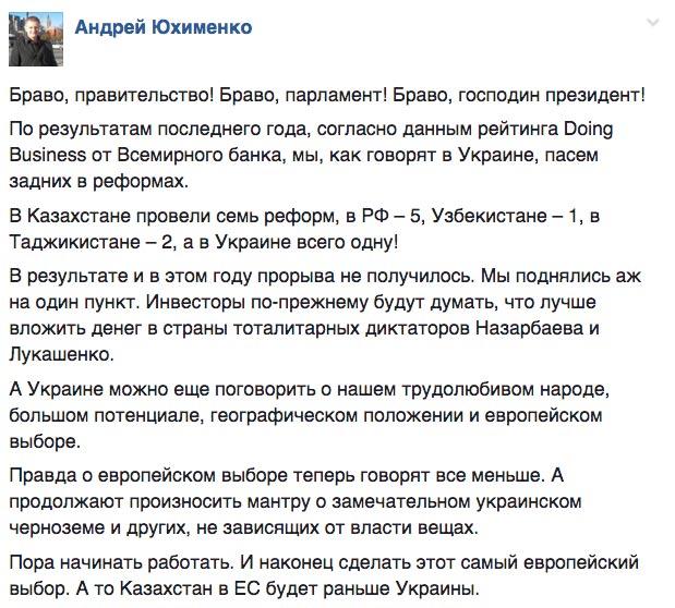 Будинок Кернеса у 7 квадратних метрів та Надія Савченко в Москві - фото 7