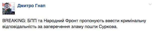 Будинок Кернеса у 7 квадратних метрів та Надія Савченко в Москві - фото 11