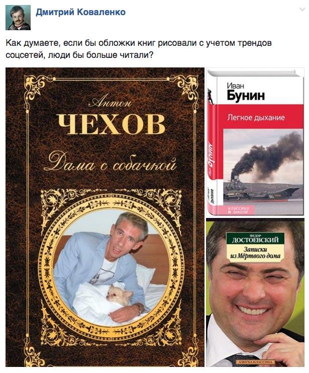 Будинок Кернеса у 7 квадратних метрів та Надія Савченко в Москві - фото 3