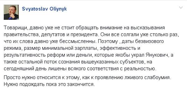 Як хакери зламали пошту Дмитра Мєдвєдєва та груз 3200 - фото 3