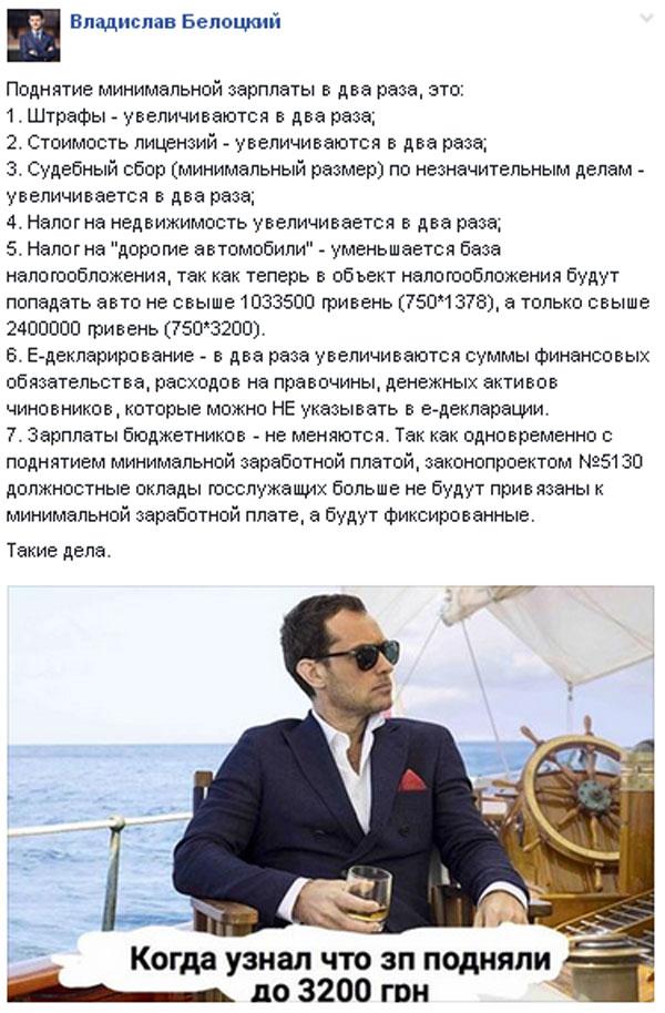 Як хакери зламали пошту Дмитра Мєдвєдєва та груз 3200 - фото 5