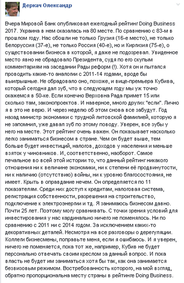 Як хакери зламали пошту Дмитра Мєдвєдєва та груз 3200 - фото 6