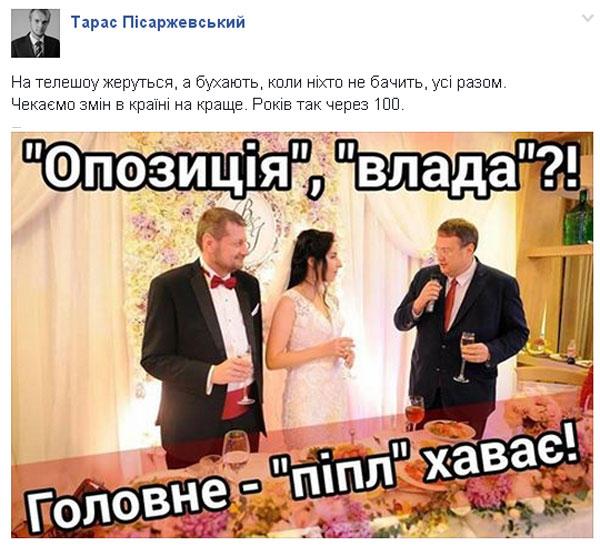 Як хакери зламали пошту Дмитра Мєдвєдєва та груз 3200 - фото 7
