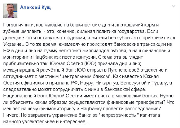 Як хакери зламали пошту Дмитра Мєдвєдєва та груз 3200 - фото 9