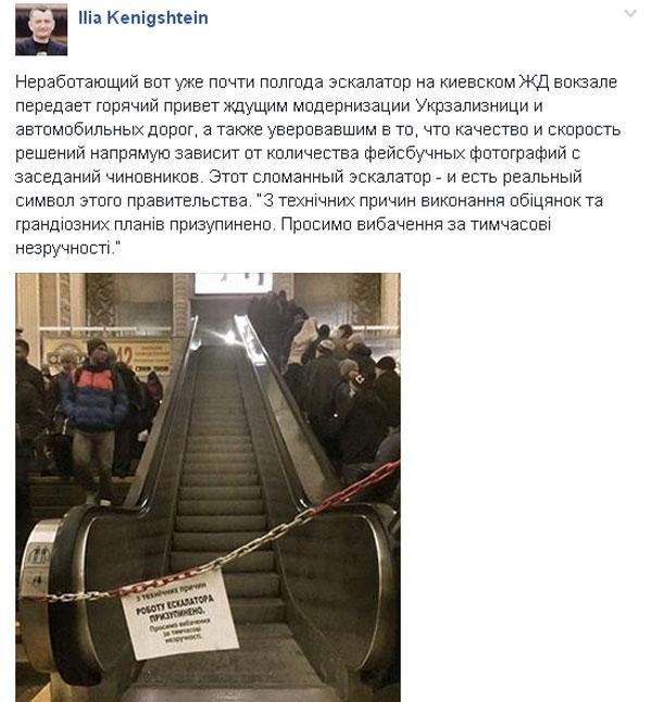 Як хакери зламали пошту Дмитра Мєдвєдєва та груз 3200 - фото 10
