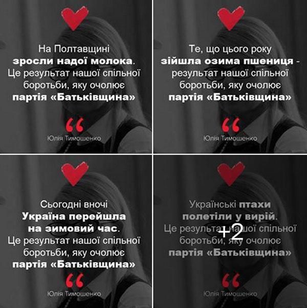 Як хакери зламали пошту Дмитра Мєдвєдєва та груз 3200 - фото 11