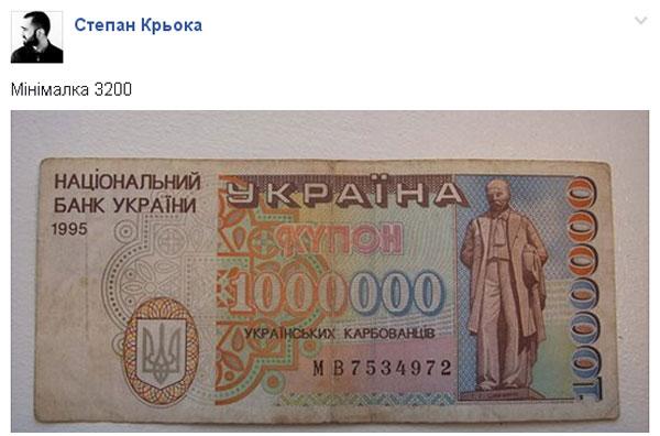 Як хакери зламали пошту Дмитра Мєдвєдєва та груз 3200 - фото 4