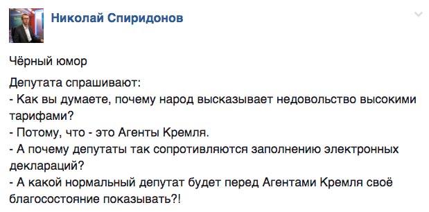 Після заповнення е-декларацій Україна почне кредитувати МВФ - фото 1