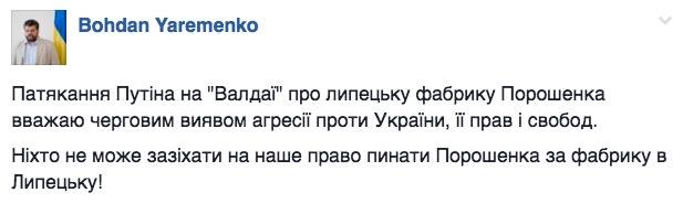 Після заповнення е-декларацій Україна почне кредитувати МВФ - фото 5