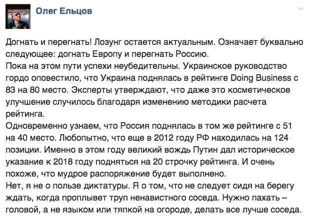 Після заповнення е-декларацій Україна почне кредитувати МВФ - фото 3