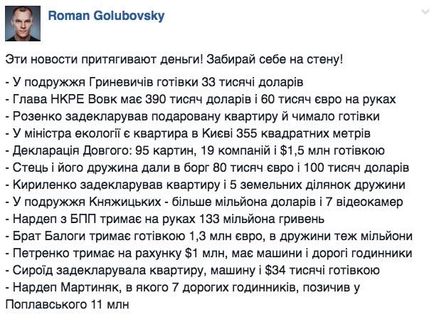 Після заповнення е-декларацій Україна почне кредитувати МВФ - фото 14