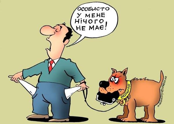 Після заповнення е-декларацій Україна почне кредитувати МВФ - фото 2