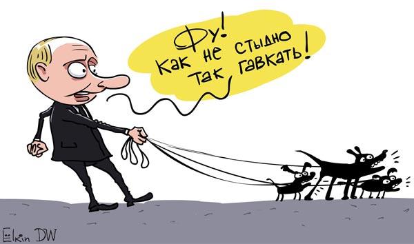 Після заповнення е-декларацій Україна почне кредитувати МВФ - фото 6
