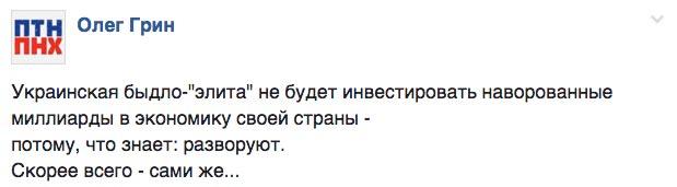 Арабські шейхи хочуть бути нашими чиновниками та російський депутат Мустафа Найем - фото 3