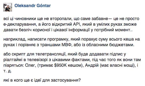 Арабські шейхи хочуть бути нашими чиновниками та російський депутат Мустафа Найем - фото 1