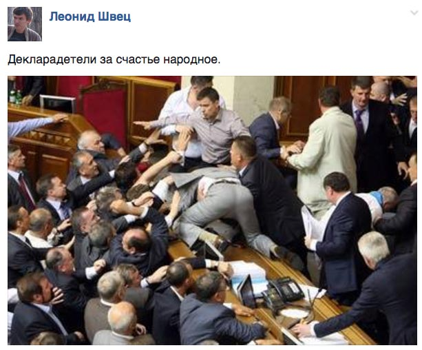 Арабські шейхи хочуть бути нашими чиновниками та російський депутат Мустафа Найем - фото 2