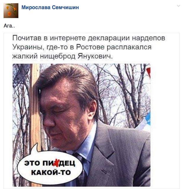 Арабські шейхи хочуть бути нашими чиновниками та російський депутат Мустафа Найем - фото 9