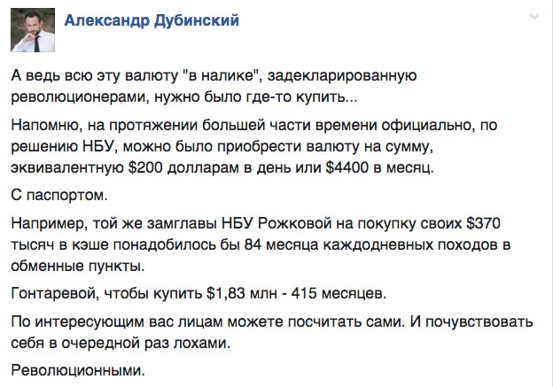 Арабські шейхи хочуть бути нашими чиновниками та російський депутат Мустафа Найем - фото 10