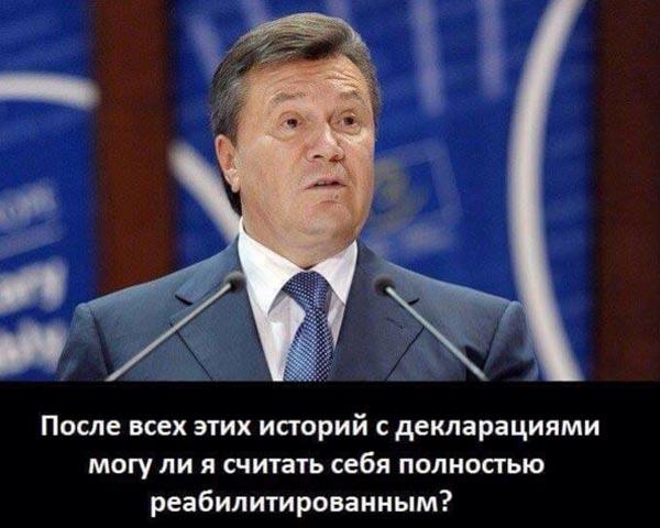 Арабські шейхи хочуть бути нашими чиновниками та російський депутат Мустафа Найем - фото 6