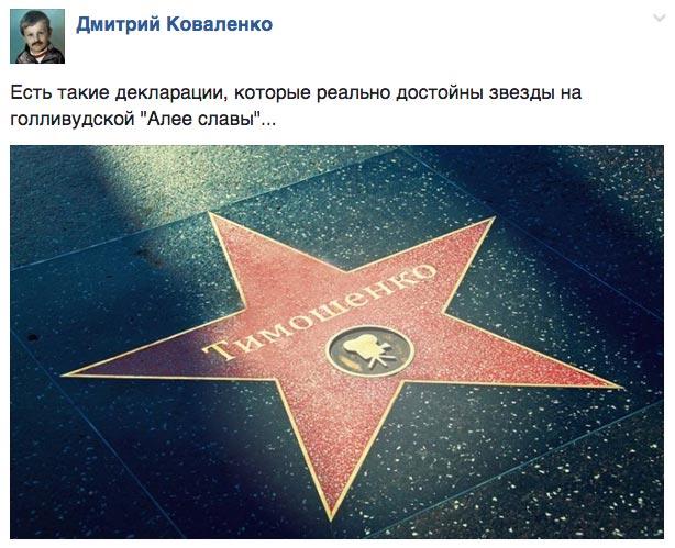 Арабські шейхи хочуть бути нашими чиновниками та російський депутат Мустафа Найем - фото 12