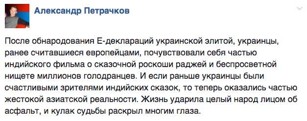 Арабські шейхи хочуть бути нашими чиновниками та російський депутат Мустафа Найем - фото 14
