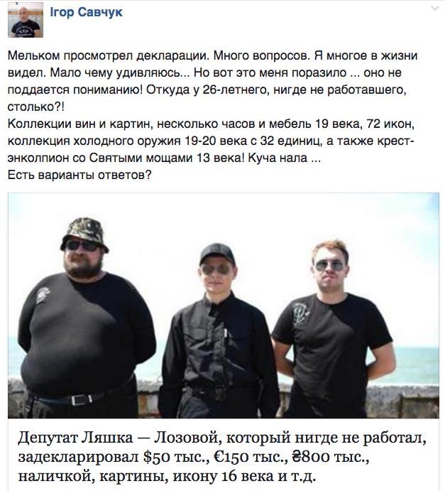 Арабські шейхи хочуть бути нашими чиновниками та російський депутат Мустафа Найем - фото 13