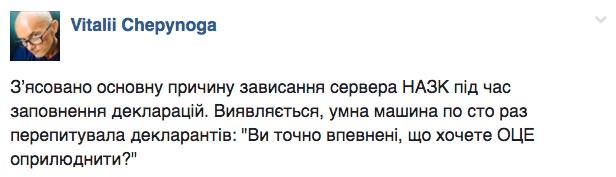 Арабські шейхи хочуть бути нашими чиновниками та російський депутат Мустафа Найем - фото 22