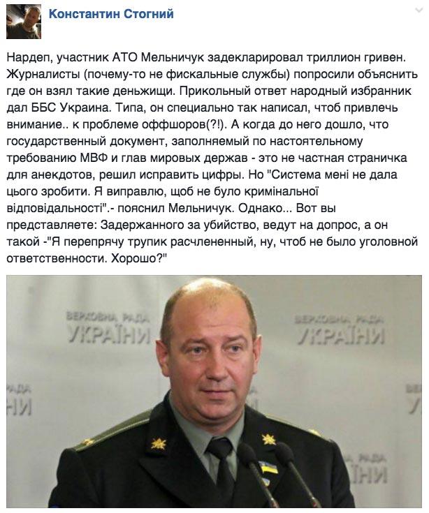 Арабські шейхи хочуть бути нашими чиновниками та російський депутат Мустафа Найем - фото 23
