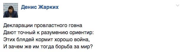 Арабські шейхи хочуть бути нашими чиновниками та російський депутат Мустафа Найем - фото 26
