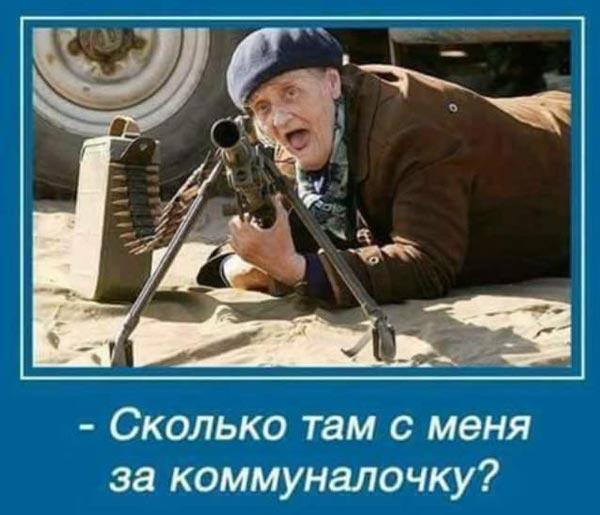 Арабські шейхи хочуть бути нашими чиновниками та російський депутат Мустафа Найем - фото 15
