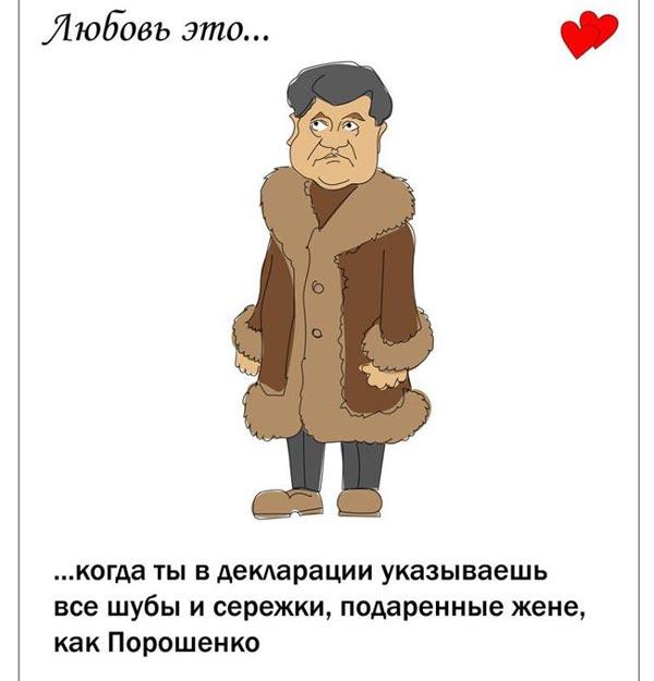 Арабські шейхи хочуть бути нашими чиновниками та російський депутат Мустафа Найем - фото 8