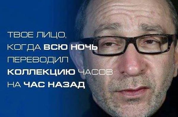 Арабські шейхи хочуть бути нашими чиновниками та російський депутат Мустафа Найем - фото 25