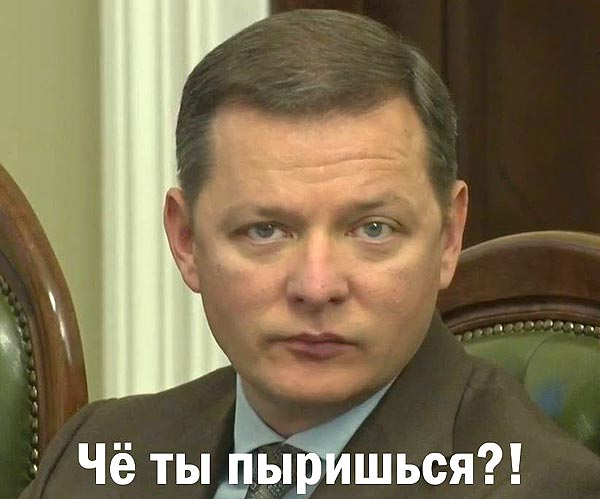 Арабські шейхи хочуть бути нашими чиновниками та російський депутат Мустафа Найем - фото 21