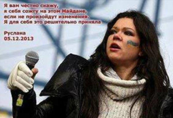 Голі королі української еліти та куди дівчина Лещенка послала свого коханця - фото 18
