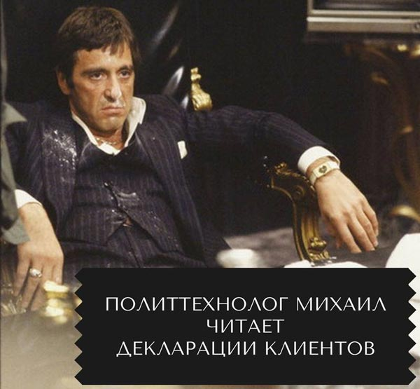 Голі королі української еліти та куди дівчина Лещенка послала свого коханця - фото 12