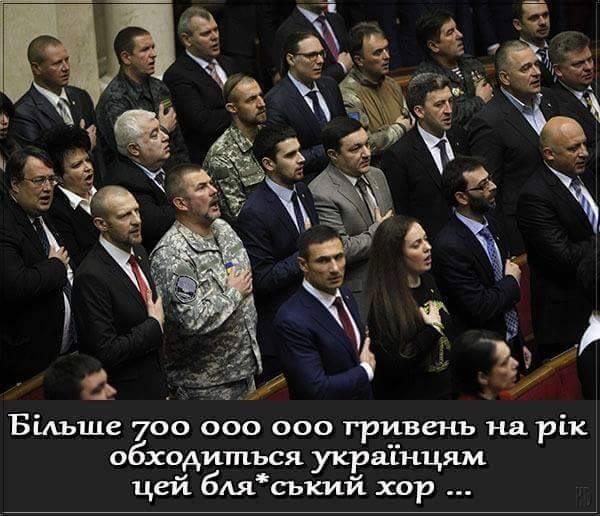 Голі королі української еліти та куди дівчина Лещенка послала свого коханця - фото 2