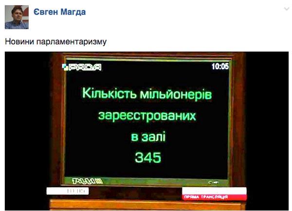 117 днів до весни та коли Матвій Ганапольський поїде з України - фото 2