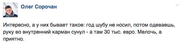 117 днів до весни та коли Матвій Ганапольський поїде з України - фото 9