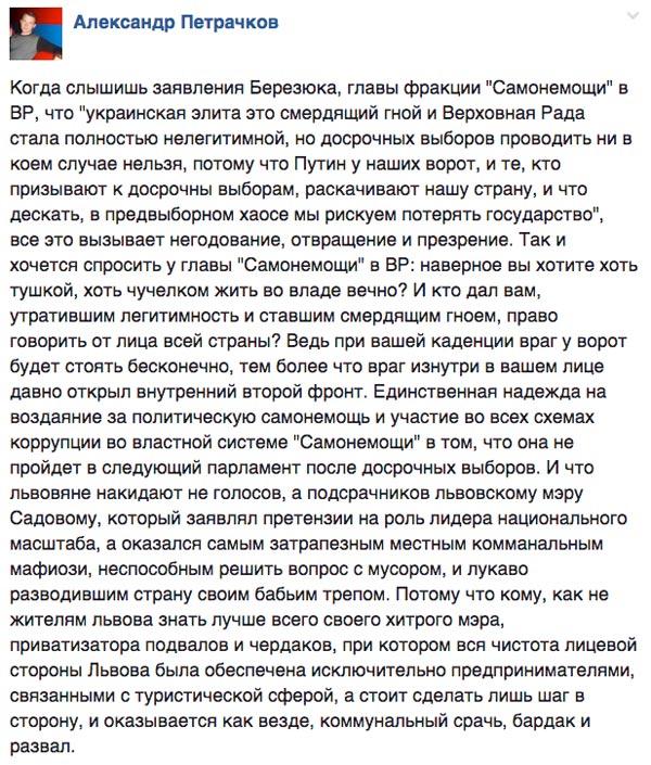 117 днів до весни та коли Матвій Ганапольський поїде з України - фото 6
