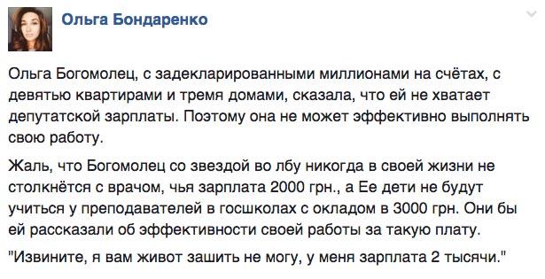 117 днів до весни та коли Матвій Ганапольський поїде з України - фото 11
