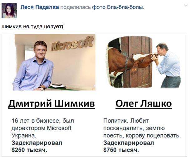 117 днів до весни та коли Матвій Ганапольський поїде з України - фото 12