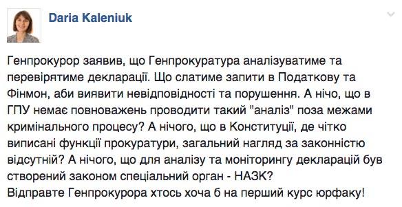 117 днів до весни та коли Матвій Ганапольський поїде з України - фото 14