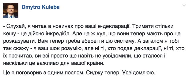 117 днів до весни та коли Матвій Ганапольський поїде з України - фото 16