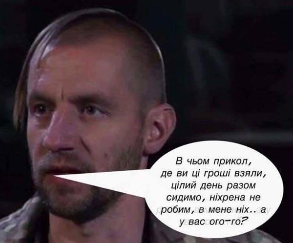 117 днів до весни та коли Матвій Ганапольський поїде з України - фото 15